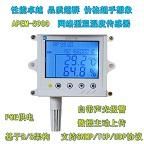 盈创力和POE供电温湿度传感器