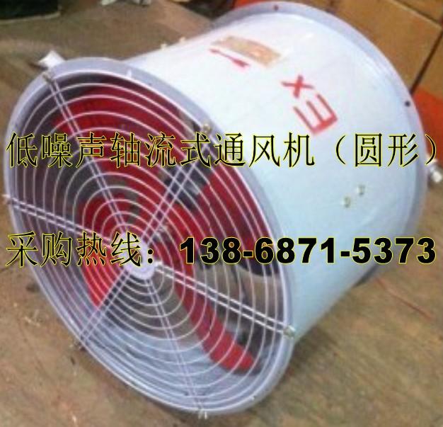 百叶窗通风机T35-11-9/900排风量35227m3/h配电机功率N=4KW/380V