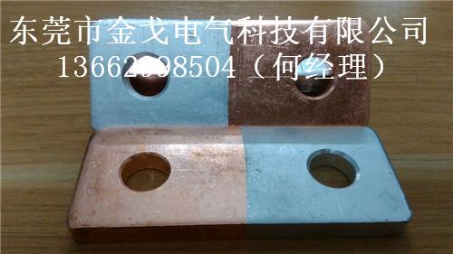 铜铝过渡板厂家/MG铜铝过渡排规格