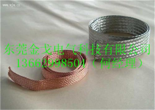 接地铜编织带规格