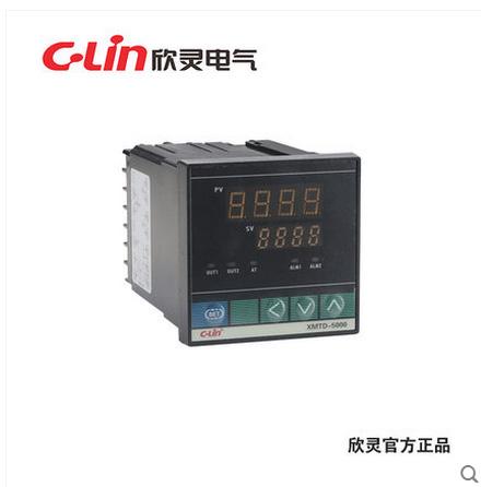 欣灵XMTD-5211数显智能温度调节仪烘箱温控器正品直销