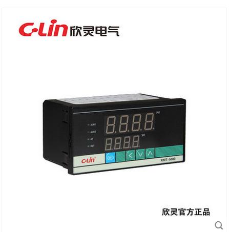 欣灵XMT-5000智能温度控制仪数显温控器温度控制调节仪控温器