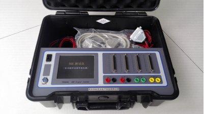 SOE信号测试仪