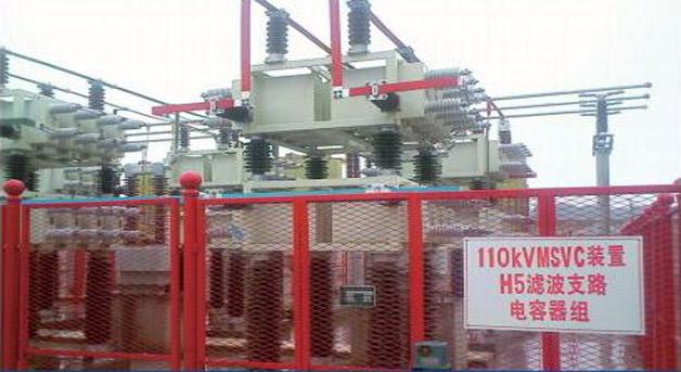 磁控电抗器型高压静止无功补偿装置