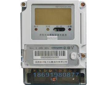 西安旌旗ic卡预付费电表哪里买:旌旗电表ddsy121型