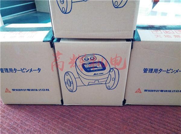 日本爱知时计瓦斯流量计TBX100热卖产品