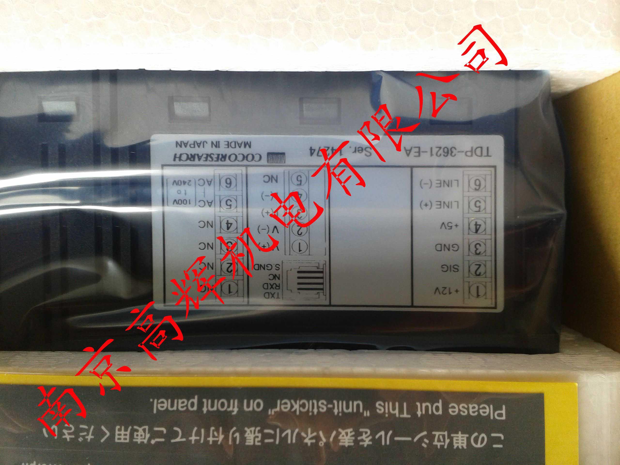 原装进口日本COCORESEARCH回转速度计TDP-3621-EA