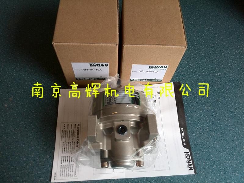 日本甲南电磁阀VB3-04-10A总代理