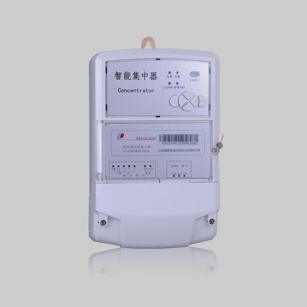 RMDL-2000型低压电力载波集中抄表系列