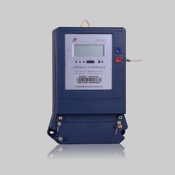 DSSF858/DTSF858型 三相电子式多费率电能表系列