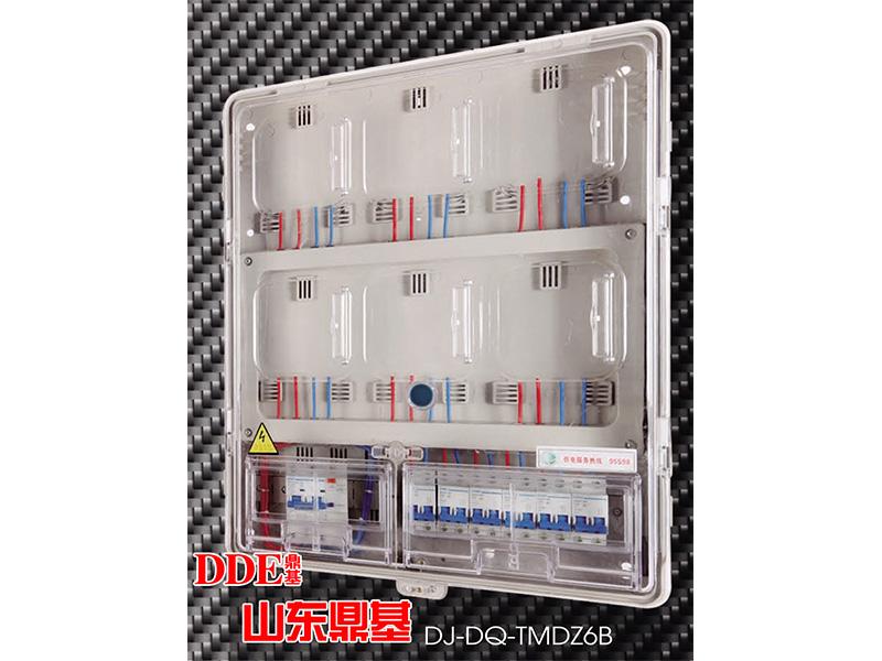 重庆透明电表箱 山东鼎基电气批发透明电表箱怎么样