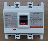 厂家直销GEM1-63/3300 63A