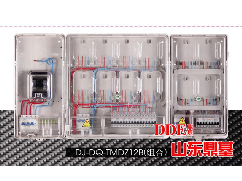 物超所值的电表箱市场价格 山东电表箱