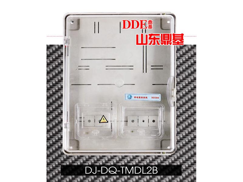 山东电表箱:买透明电表箱,就选山东鼎基电气