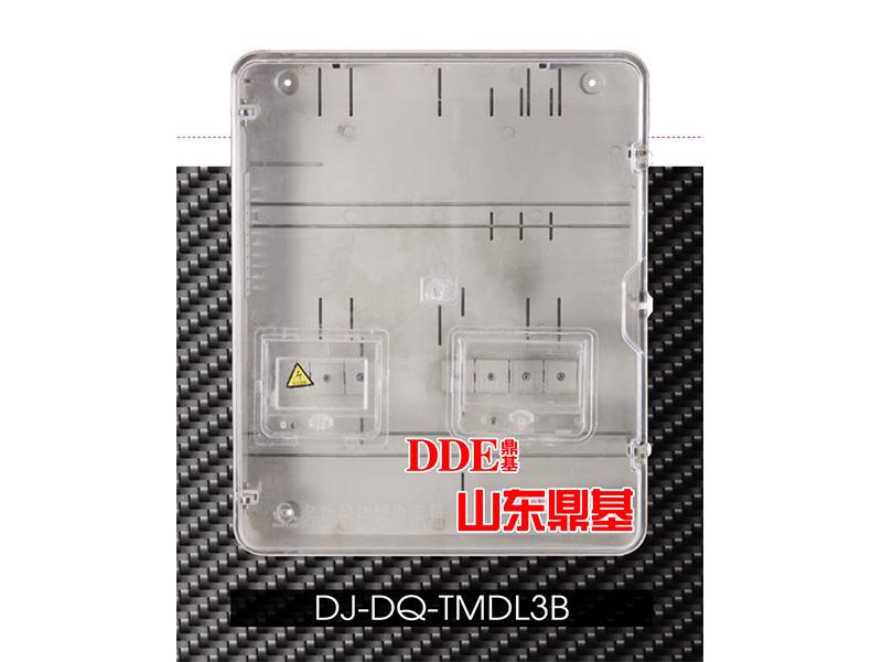有品质的透明电表箱由德州地区提供  山东透明电表箱