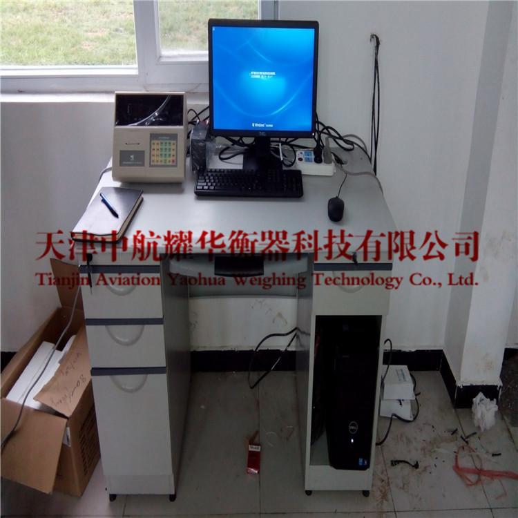 天津电子秤朗科显示器销售维修厂家价格