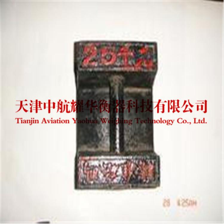 廊坊电子秤铸铁砝码销售厂家价格