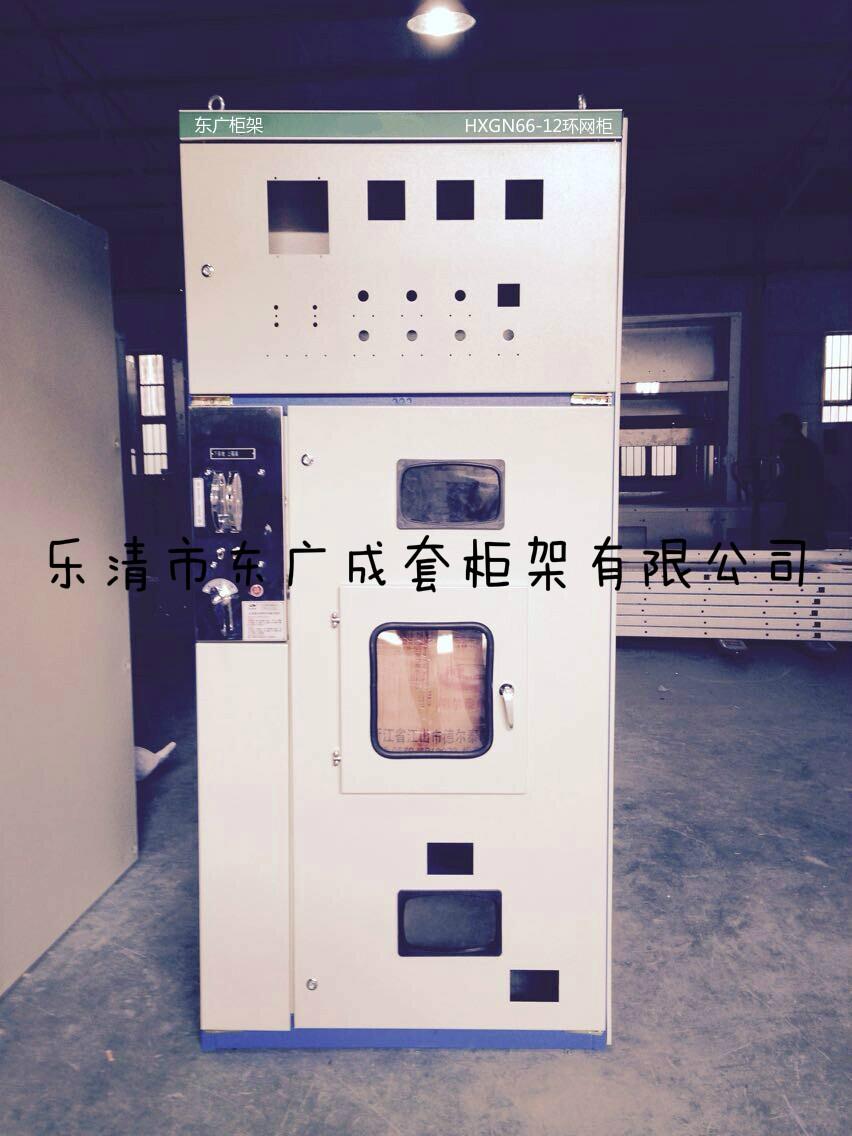 开关柜壳体厂家 XGN66-12柜成套柜体 十年经验 价廉质优