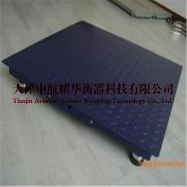 天津电子秤小型汽车衡销售厂家价格