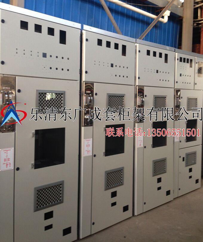 【开关柜柜体】_XGN66-12壳体 环网柜壳体 高压开关柜图片展示