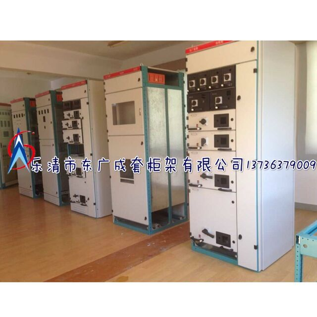 MNS型低压抽出式开关柜 MNS成套柜架效果突出 年中酬宾