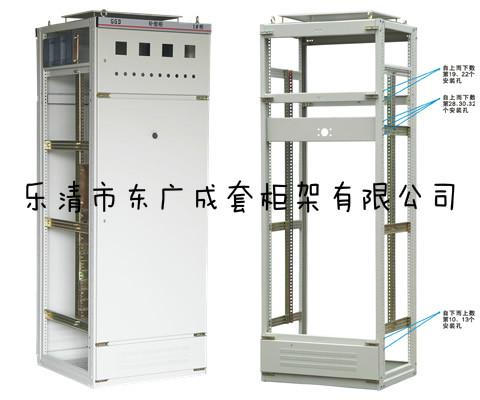 GGD型标准电压开关柜 固定式 C型材(KB型材)是GGD柜体