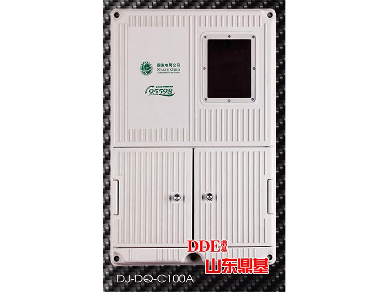 德州地区优质的玻璃钢电表箱:山东玻璃钢电表箱