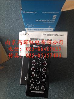 日本柴田科学株式会社SIBATA 残留c素y定器  DPD法(a付)