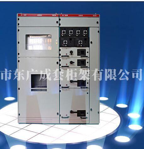 低压抽出式开关柜GCK壳体 GCK经济型配电柜受电箱 现货柜子