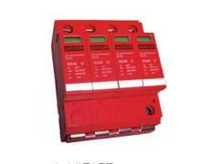 EC-1201P:买质量硬的高森浪涌保护器,就选杭州光束