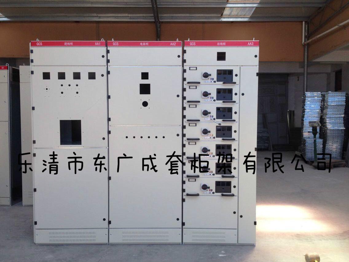 低压抽出式开关柜GCS壳体 MNS  GCK抽屉柜现货柜子 电力设备
