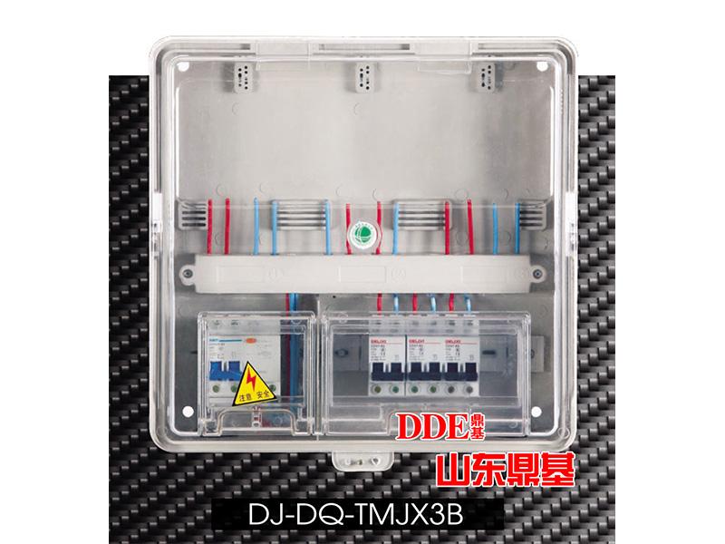 新疆电表箱:质量好的透明电表箱在德州哪里可以买到