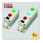 CBA5821系列防爆控制按钮(ⅡB)