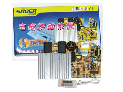 电磁炉电路板,万能电磁炉电路板,索尔牌电磁板