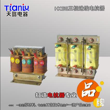 JKSG/HKSG三相进线电抗器