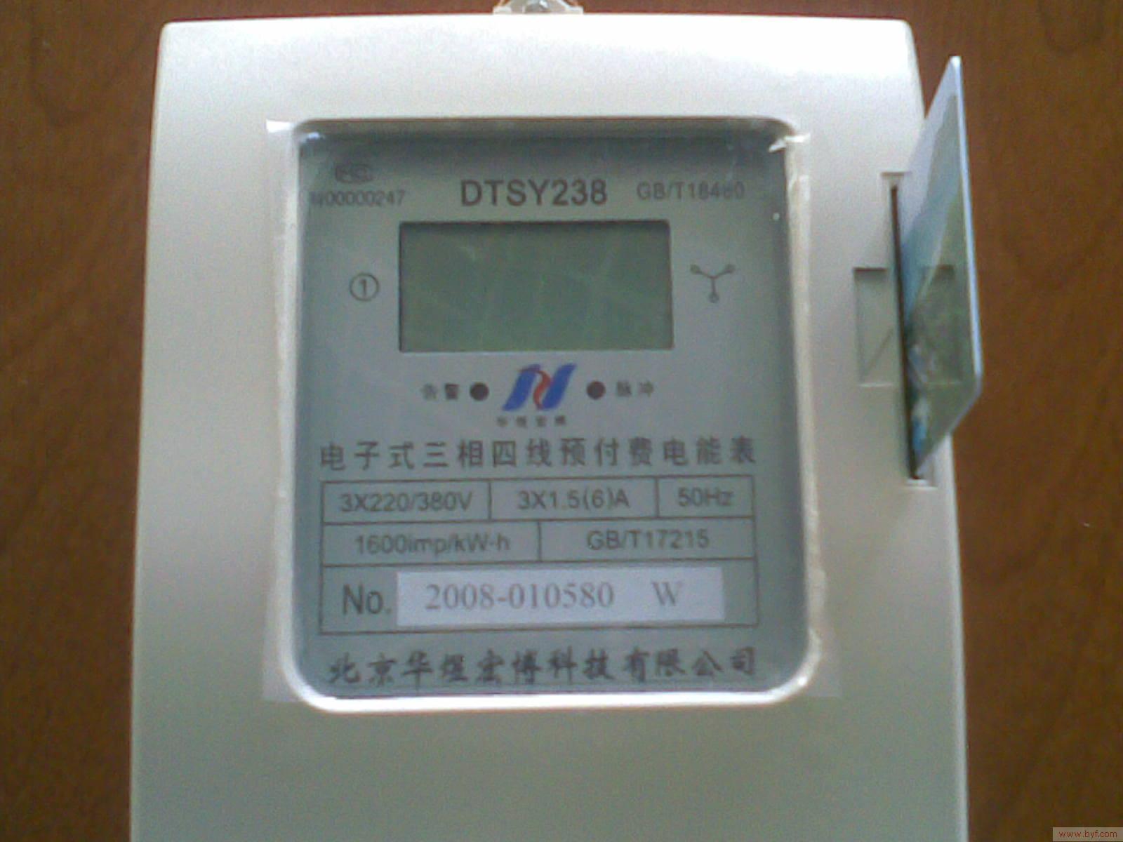 单相轨道式电表 产品特点: 单相导轨式电能表系我公司采用微电子技术与进口专用大规模集成电路,应用数字采样处理技术及SMT工艺等先进技术研制开发的新型单相全电子式电能表,该表性能完全符合GB/T17251-2002国家标准和IEC62053-21(IEC61036)国家标准中1级或2级单相电能表的相关技术要求,可直接精确地测量额定频率为50Hz或60Hz的单相电流电网中有功电能,由步进式机械计数器显示总用电量;具有可靠性好、体积小、重量轻、外形美观、安装方便等特点。 功能及特点: 1.