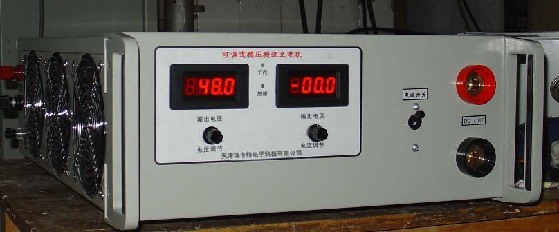 14V/28V直流充电电源