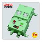 CBQ54系列防爆综合电磁起动器(ⅡB)