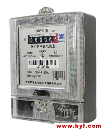 电子式单相电能表dds54-j型