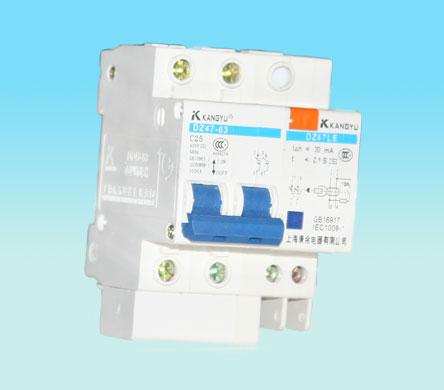 漏电断路器能保护对电路过载