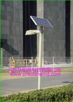 太阳能庭院灯所采用的关键部件太阳能电池板,太阳能直流路灯智能控制