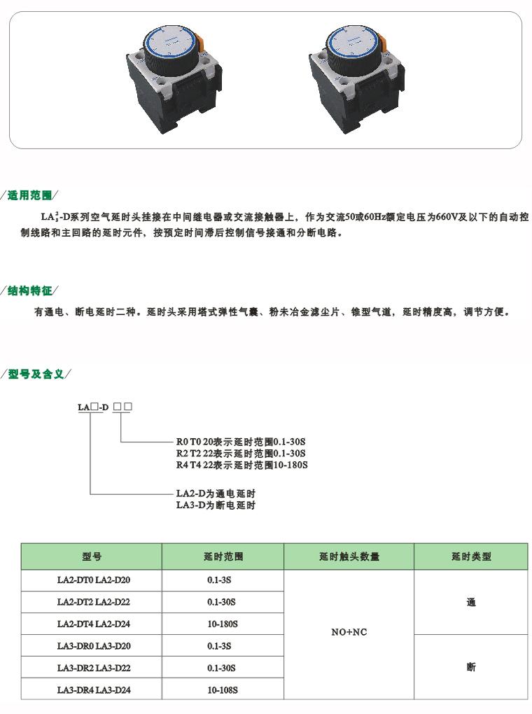 金属丝 电源变压器 台灯 起动器 接头 机床灯具 万用表 低压接触器