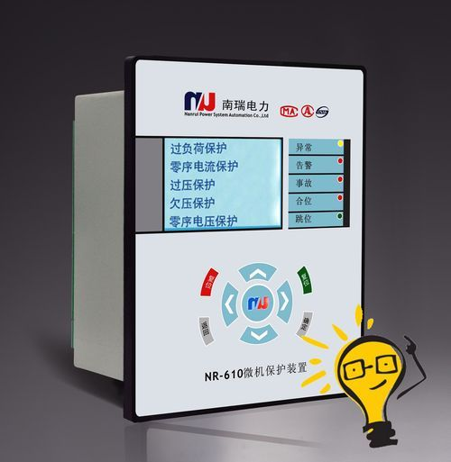 nr-610微机保护装置