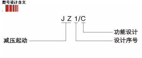 300kw自耦减压电路图