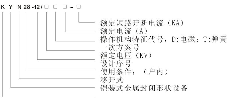 电路 电路图 电子 原理图 817_354