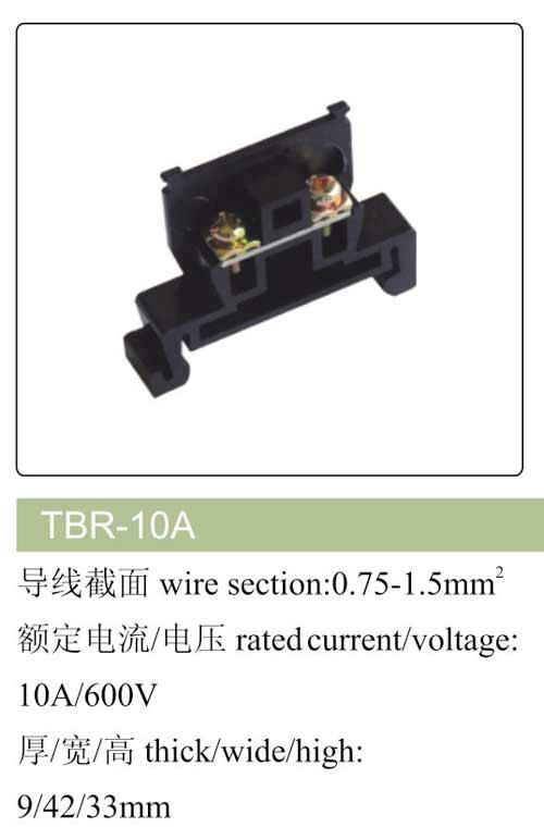 百方网 产品中心 电器附件 接线端子 tbr-10a  热门搜索:变压器隔离