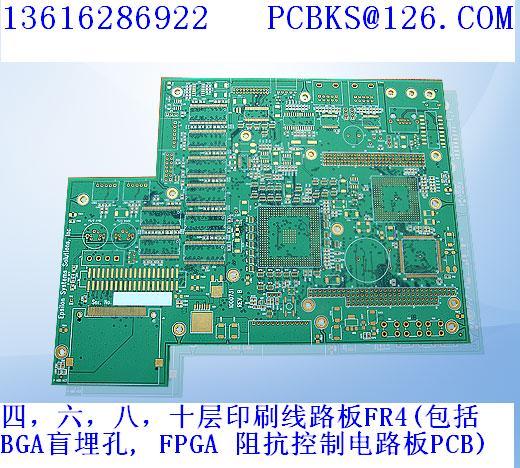 快速洗板印刷线路板pcb基板(包括bga盲埋孔fpga 特性阻抗控制电路板)