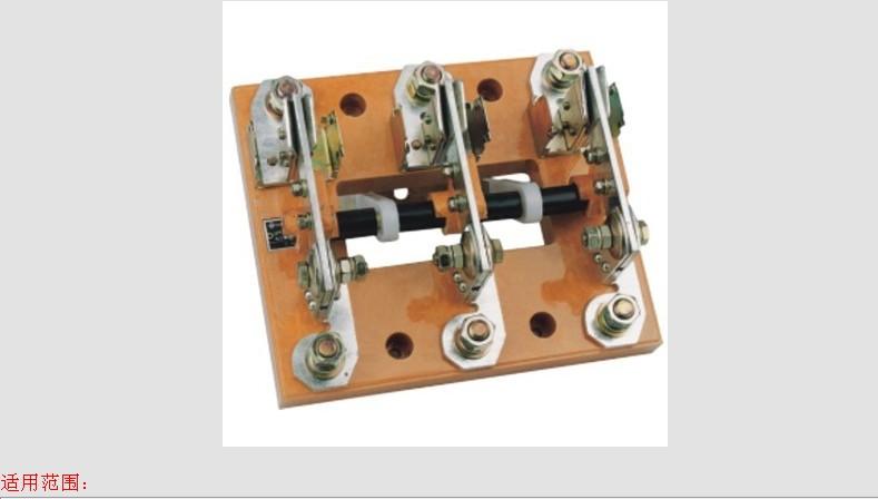 热门搜索:变压器隔离开关分析仪器墙壁开关断路器真