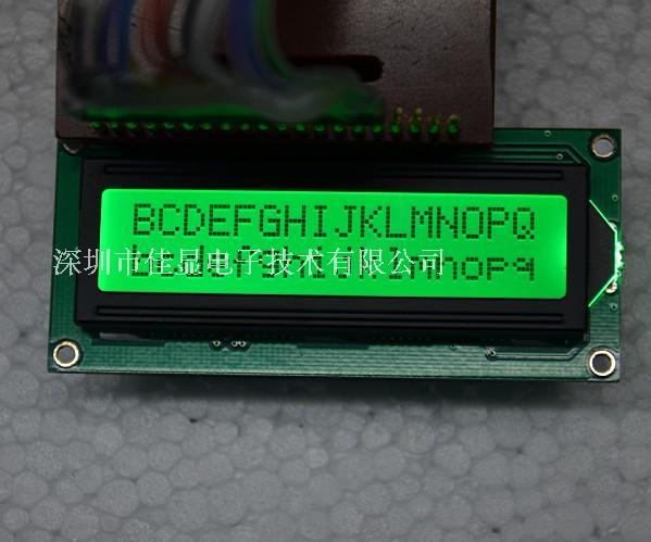字符型1602翠绿屏lcd液晶模块
