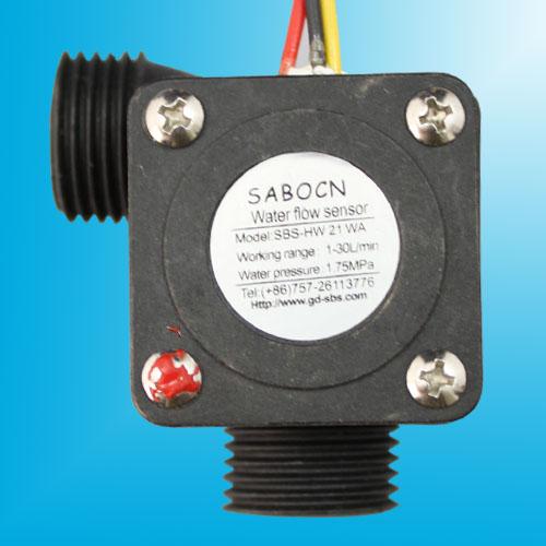 赛盛尔4分塑料水流传感器 水控机水流量传感器 水流量计 霍尔原理传感
